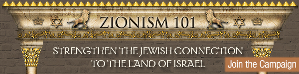 Learn the real history of Zionism
