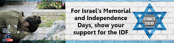 Support LIBI and the IDF on Memorial Day