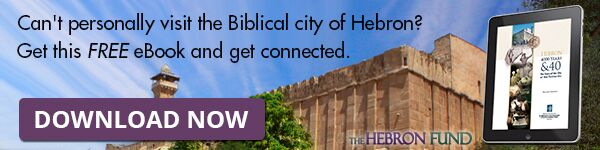 Connect to Biblical Hebron