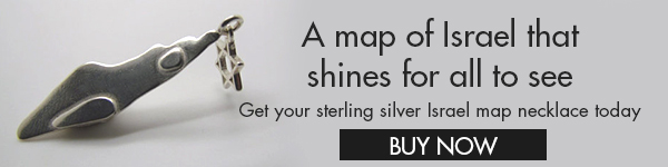 A map of Israel that shines for all to see. Get your sterling silver Israel map necklace today! Shop now.