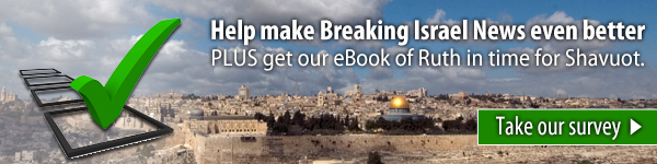 Make Breaking Israel News Even Better