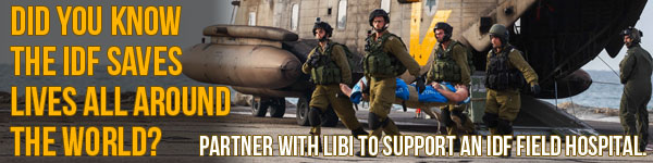 Support the IDF Today