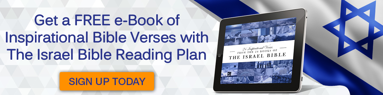 Get a FREE e-Book of Inspirational Bible Verses with The Israel Bible reading plan. Sign up today!