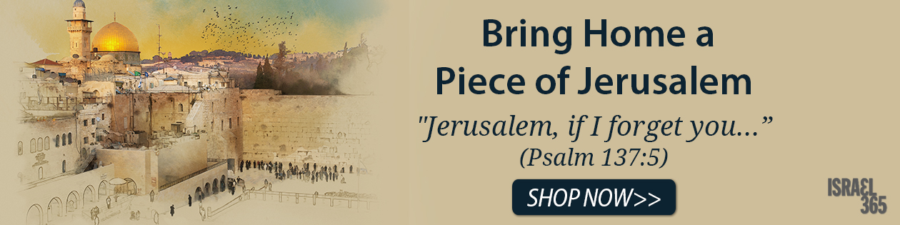 Bring home your bit of Jerusalem!