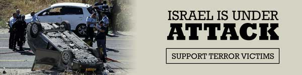 Help protect Israel's victims of terror!