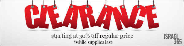 Clearance! Starting at 30% off regular price (while supplies last)