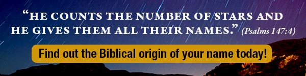 Find Out What Your Hebrew Name Is Today!