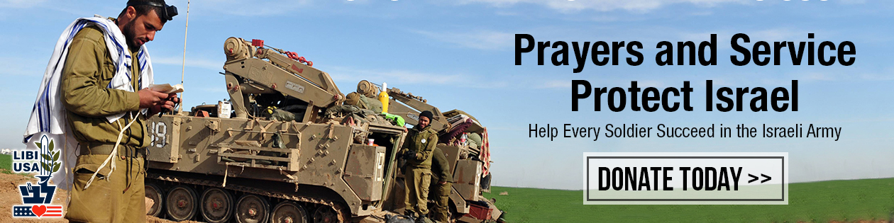 Help IDF soldiers protect Israel with prayer