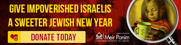 Give Poor Israelis a Sweet New year