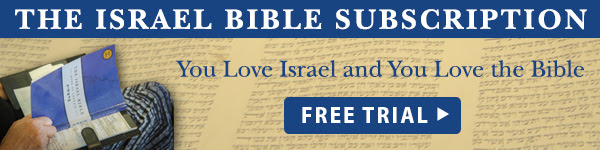 Get your free trial of the Israel Bible today