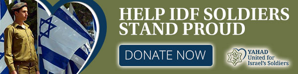 Support IDF soldiers