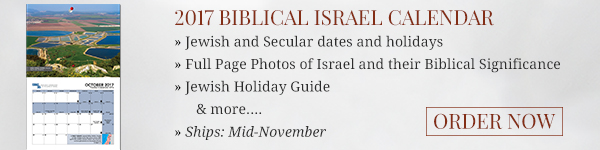 Visit the Land of the Bible every day of the year!