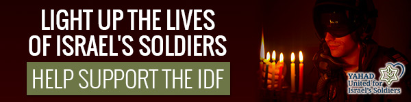 Celebrate the festival of lights with the IDF!