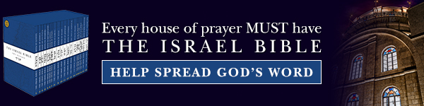 Bring Israel into your church
