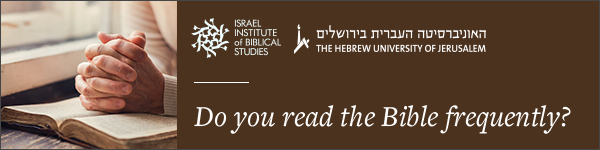Bible readers must learn Hebrew!