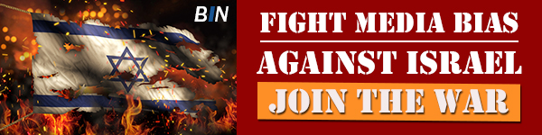 Join the battle against Israel hatred today!