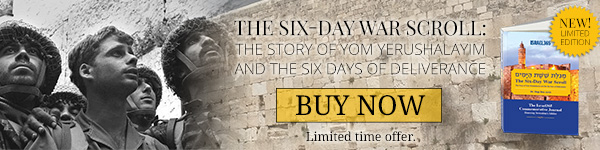 Relive the Miracle of the Six Day War