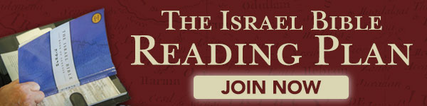 Learn the Word of God with the Israel Bible Reading Plan