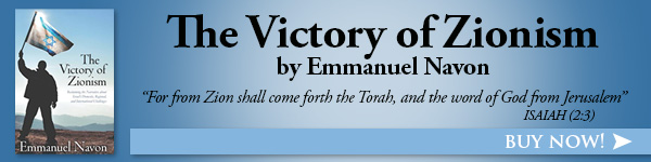 The Victory of Zionism in the Modern Age