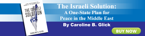 Caroline Glick Explains the Israeli Solution to the Peace Process