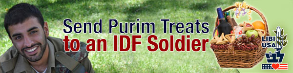 Sponsor a Purim Basket for an IDF Soldier Today!
